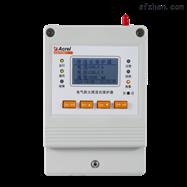 ASCP200-1電氣防火限流式保護器的功能特點