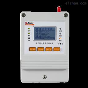 滅弧式電氣防火保護裝置價格
