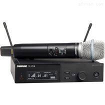 Shure 舒爾無線手持話筒 新品手持無線話筒