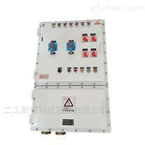 中国二工防爆电气控制柜