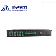 RF902光纤围栏—八防区入侵探测系统
