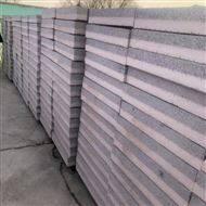 2000*600实力厂家外墙保温装饰一体板