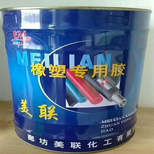 橡塑胶水与橡塑海绵制品的选择小知识