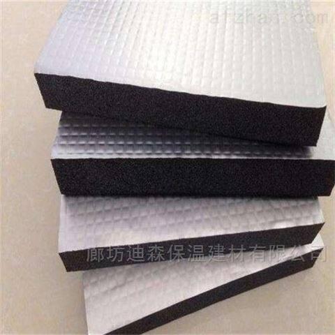 橡塑板报价_橡塑保温板价格合理