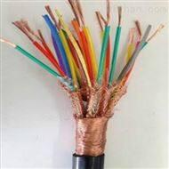 本安电缆 电子计算机电缆商家