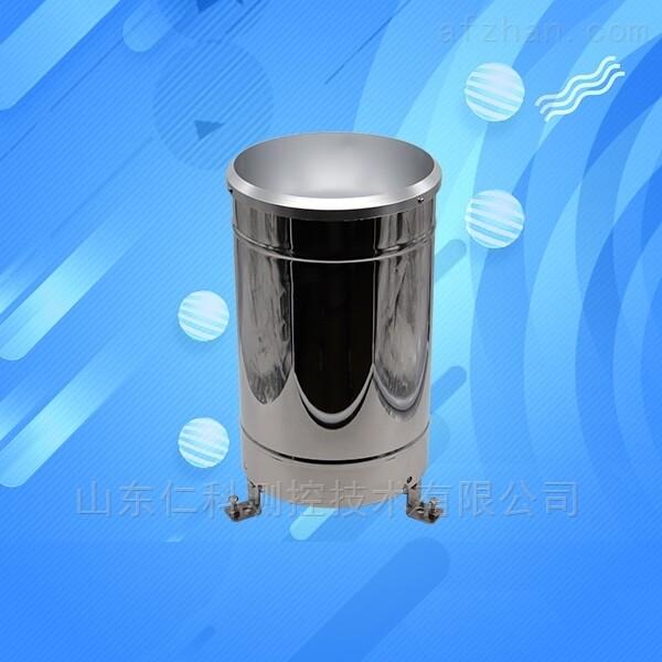 双翻斗式雨量计雨量传感器雨量筒