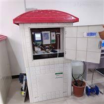 智能水電雙計量控制器+軟件平臺 玻璃鋼井房