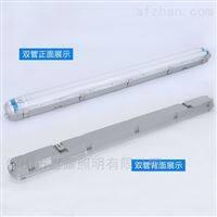 MZ1265-D20G欧普MZ1265-D40G单双LED灯管防水支架灯