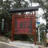 河南景区负氧离子监测设备