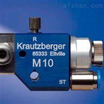 Krautzberger手持式噴槍Perfekt4