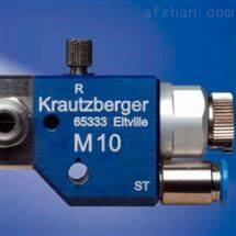 Krautzberger手持式喷枪Perfekt4