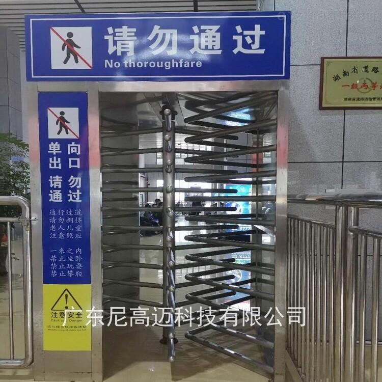 车站单向安全通道只出不进单向门