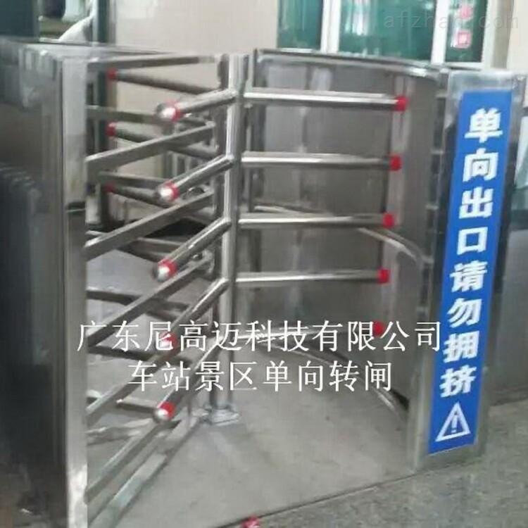 汽車站出口單向梳形門 不銹鋼半高轉閘定制