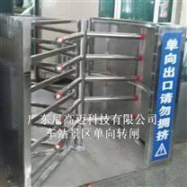 贵州医院单向通道旋转出口门禁道闸