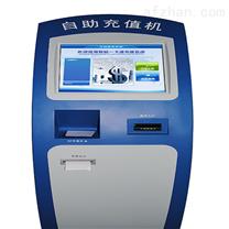 景区游乐园管理系统-票务收银系统-消费系统
