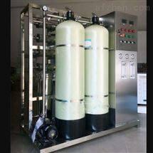 M124794实验室超纯水机   型号:LL888-3000L