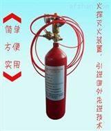 wz-q/t-q1.5七氟丙烷自动灭火装置