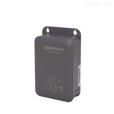 DS-2FA1202-B海康威视 监控室外防水抽屉式电源12V2A