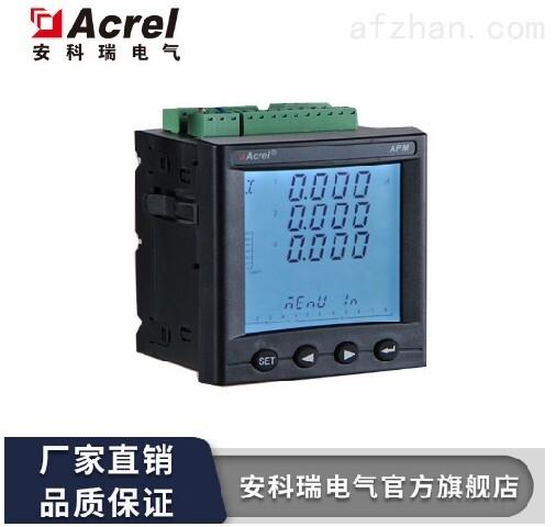 液晶显示直流电压电流组合表安科瑞
