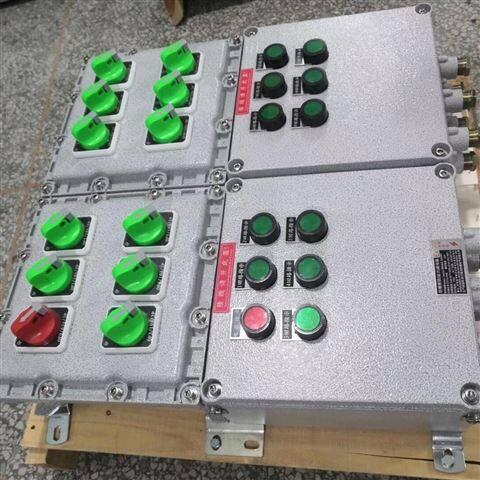 BXX52-4/16K/220防爆检修电源插座箱