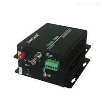 IP网络1路视频+1路RS485反向数据高清光端机
