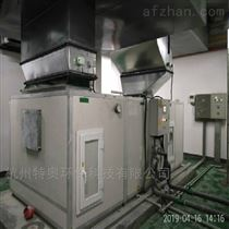 百科特奧ZCK 75-150水冷調除濕機組