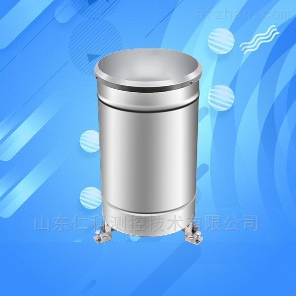 不锈钢雨量筒气象仪自动雨量监测站