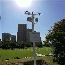 雨量气象监测站