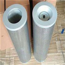 S15607-2190神鋼挖掘機機油濾芯廠家批發