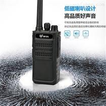 靜噪對講機BF-312模擬手持對講酒店通訊設備