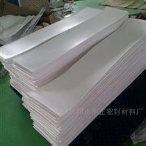 廠家直供 5mm聚乙烯四氟板  品質保證
