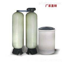 沈陽洗碗機軟化水設備