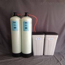 撫順鍋爐軟化水設備
