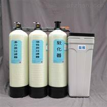 營口自動軟化水設備銷售商