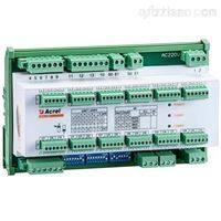 精密配电多回路监控装置AMC16MAH