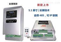 廣東深圳高壓脈沖電子圍欄主機價格