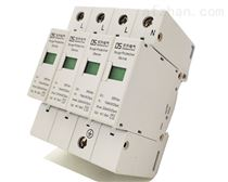 陜西東升電氣KSP-20KA/M二級浪涌保護器