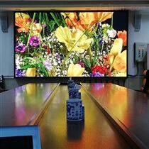 会议室小间距LED显示屏 智慧会议