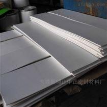 耐磨四氟板 聚四氟乙烯板 四氟車削板