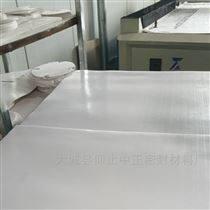 四氟樓梯板 四氟板 耐腐蝕廠家報價 可定制