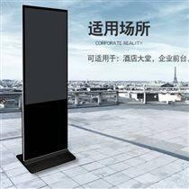 河南立式液晶網絡廣告機價格