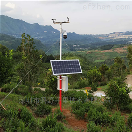 太阳能自动气象站