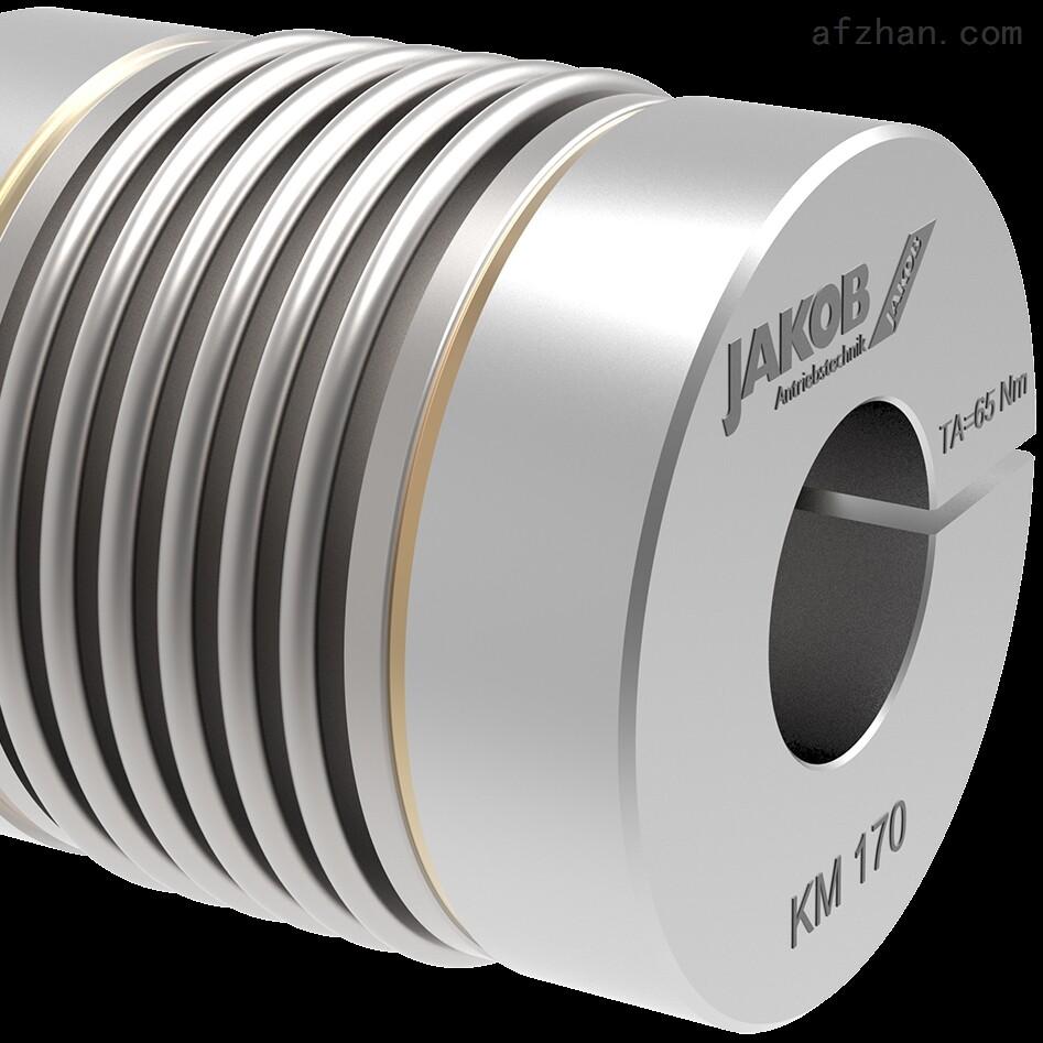 JAKOB Antriebstechnik的金属波纹管联轴器