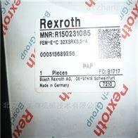 R901084311BoschRexroth固定排量径向活塞泵 PR4-3X