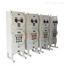 BXK铝合金机床悬臂配件控制箱二工防爆配电箱