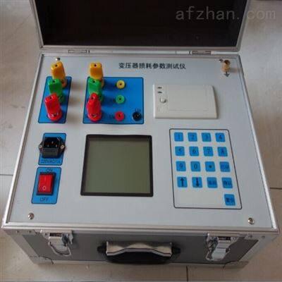 变压器损耗测试仪装置