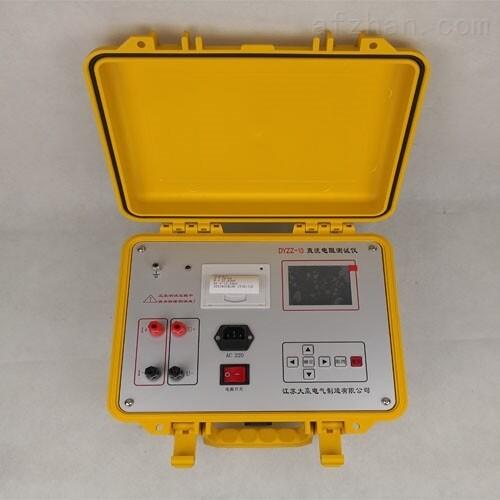 变压器直流电阻测试仪(20A 40A)