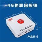 SS-6111G4陕西延安紧急按钮解决方案