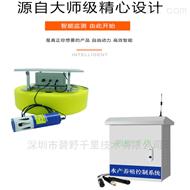 浮标式水质自动监测站怎么运营维护