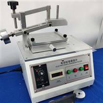品牌SRT铅笔硬度测试仪